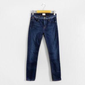 HUDSON Dark Wash Mid Rise Skinny Jeans